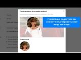 Редактор аватарки