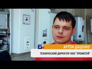 Причину поломок современных газовых котлов раскрыли специалисты сервисного центр