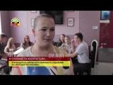 Сюжет телеканала «Оплот ТВ»• Пушкинский литературный вечер в Макеевке