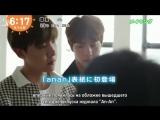 [RUS SUB][14.06.17] BTS @ Mezamashi TV