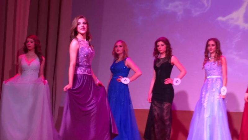 Міс коледж 2017 Дефіле у вечірніх сукнях