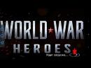 НЕ ЗАПУСКАЕТСЯ WWH(world war heroes)