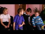 Александр С., Виктория С., Артем С. и Никита С., Челябинская область