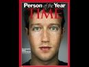 НОВАТОРЫ. Марк Цукерберг - истинное лицо Facebook, 2012