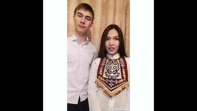 Башкорт теле_ Әсхәл Әхмәт-Хужа Башкорт теле. Замалитдиновтар.