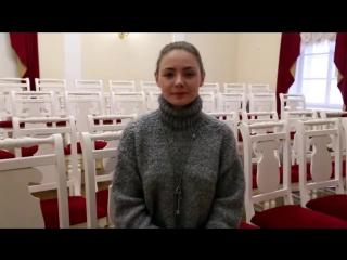 """Приглашение на """"НеТворческий вечер"""" с Кариной Разумовской"""