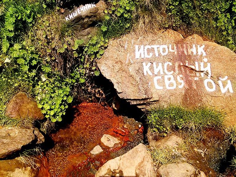 В Карачаево-Черкесии появятся «Кислые источники»