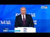 «Единая Россия» проголосовала за выдвижение Владимира Путина в президенты. Автор Владимир Макаров