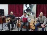 Группа Ветер - Данко (На Пастернаковском вечере) 100218