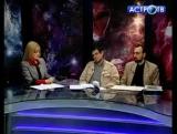В поиске ответа: Гипотезы о существовании Атлантиды (т/к Астро-ТВ, 2011)