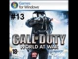 Прохождение игры Call of Duty 5 World at War. Миссия 13. Точка излома. Ермаков Александр.