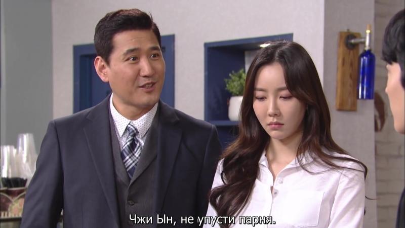 (103) Великолепная Ын Су The Shining Eun Soo