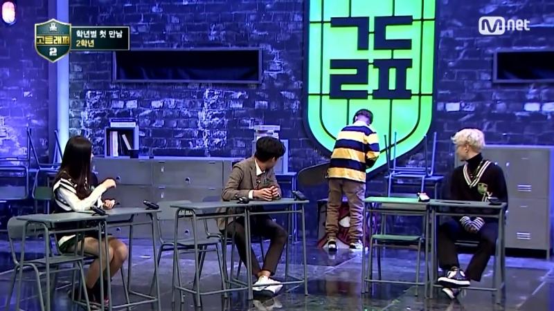 Schoolrapper2 [1회선공개_단독] 이것이 고등래퍼 클라스 김하온 vs 이병재(빈첸) 오늘 밤 11시 첫방송 180223 EP.1