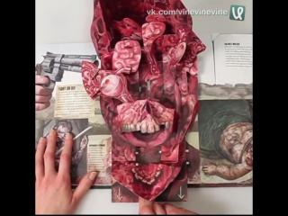 Книга о Ходячих Мертвецах
