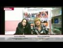 Телемост МГО Профсоюза с Вечерней Москвой о возможных изменениях системы оценивания успеваемости школьников