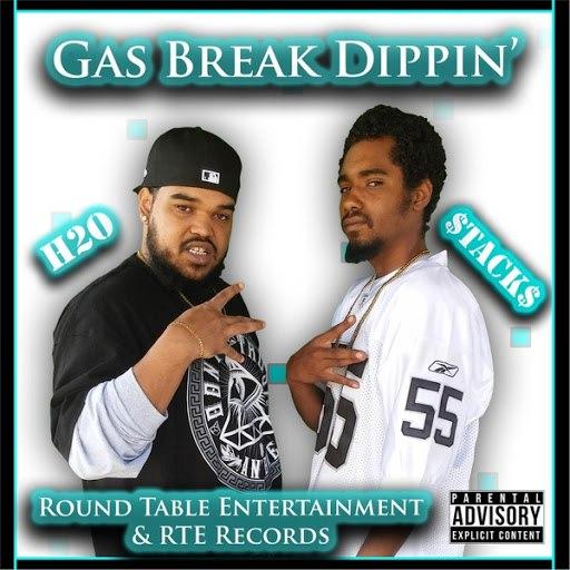 h2o альбом Gas Break Dippin' (feat. $tack$)