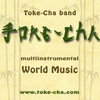 Этно группа ТОКЭ-ЧА | TOKE-CHA ethno band