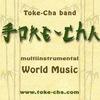 Этно группа ТОКЭ-ЧА   TOKE-CHA ethno band