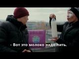 Реклама в Бурятии - своё с Байкала 1