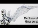 Механические зеркальные крылья ETEREshop