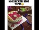 Кусочек тортика на ночь