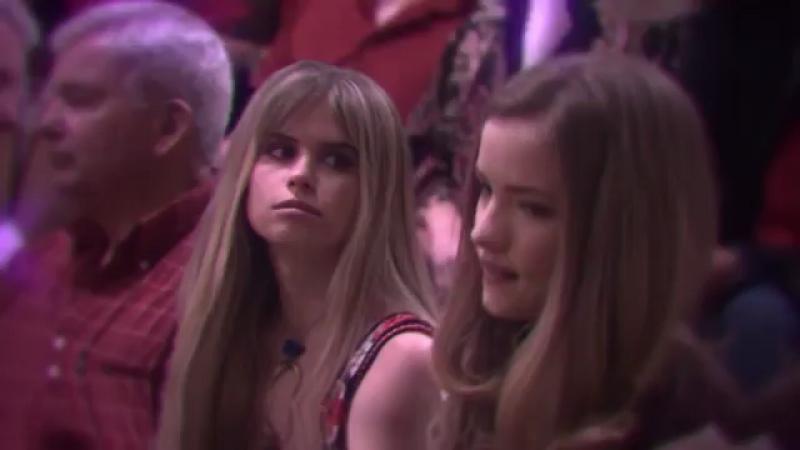 Casm vines scream bremma / Emma Duval x Brooke Maddox