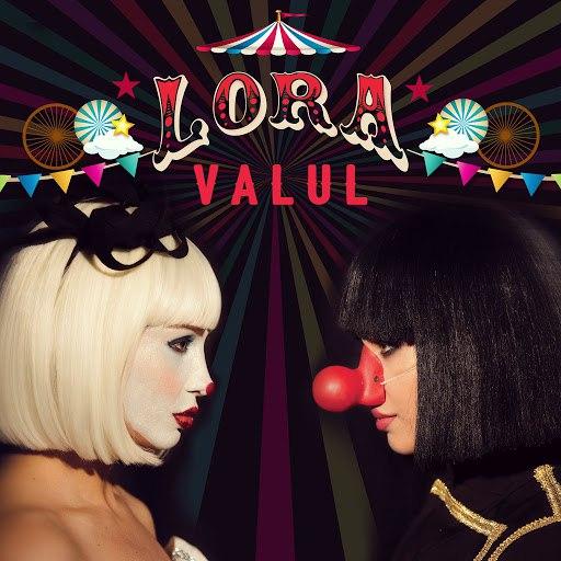 Lora альбом Valul