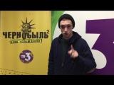 Видеообращение Гоши к Питеру