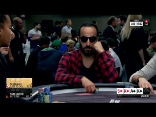 Amazing Poker Hand - Full House vs Straight in Barcelona 2017