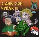 Андрей Князев фото #4