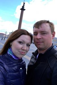 Серёга Костыгов