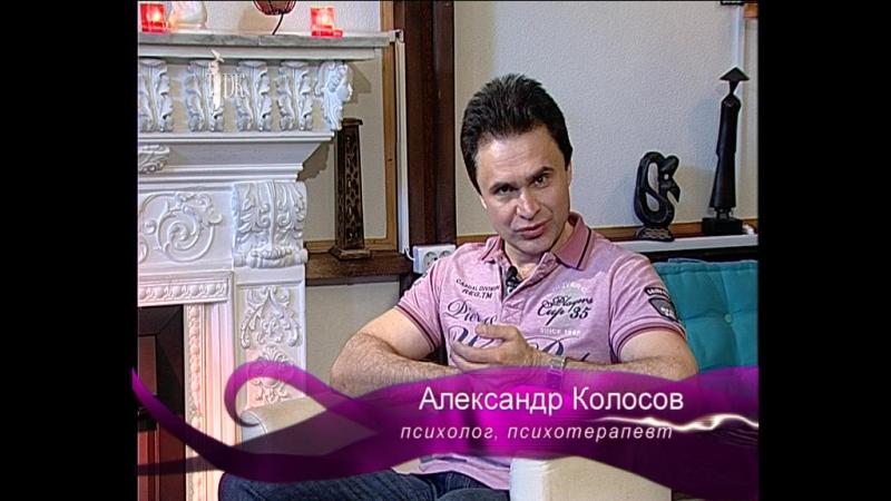 Suget KOLOSOV 2
