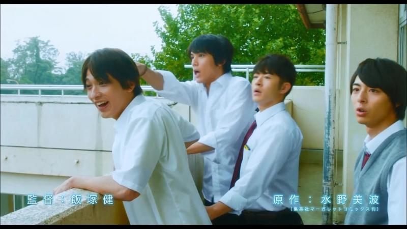 Радужные деньки / Nijiiro Days