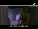 / Программа передач (REN-TV, 15.02.2001)