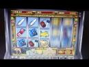 Как выиграть в игровой автомат ГАРАЖ Способ выиграть в игровые автоматы Метод обыграть казино ВУЛКАН