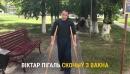 За скоцкія адносіны жыхар Століна скочыў з вакна будынку міліцыі