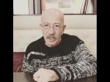Александр Розенбаум о трагедии в Кемерово