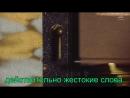 Isan Souzoku EP08 рус саб