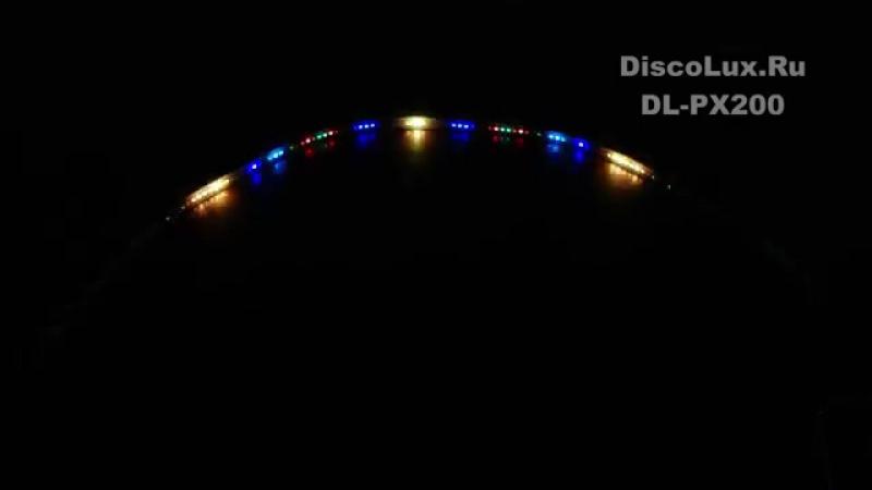 Discolux dl-px200