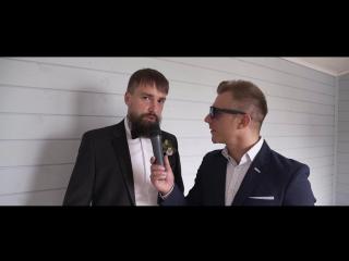 Неспециальныи репортаж / Свадьба Данилы Козловского / Ведущии Дмитрии Берегуля