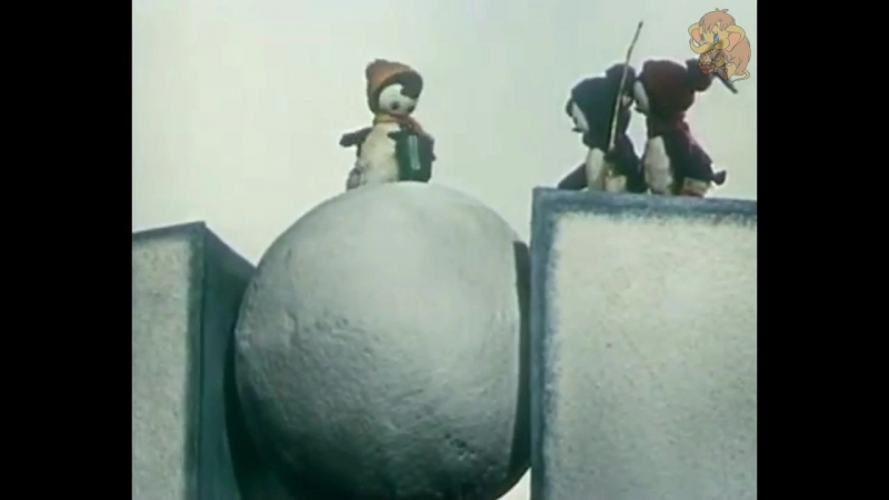 Три пингвина 1961