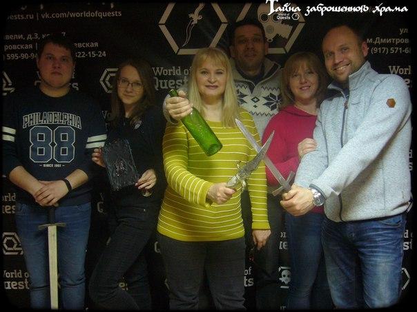 Команда победителей 24.02.2018