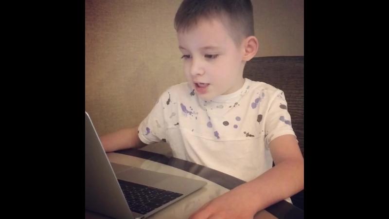 Сын читает мой перевод из Василия Стуса.