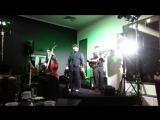 Sweet Hot Jazz Band под руководством Вовы Чё Морале.