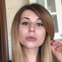 Ксения Мишенина