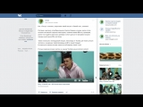 Лайфхак на lemon: как безлимитно смотреть видео ВК
