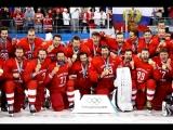 Сборная России по хоккею - Золото Олимпиады! Россия - Германия 4:3