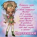 Анюта Харитонова фото #6