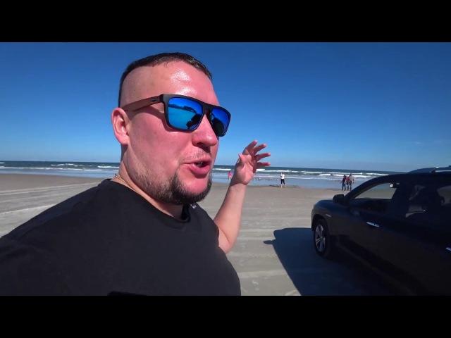 Дмитрий Шилов прилетел во Флориду
