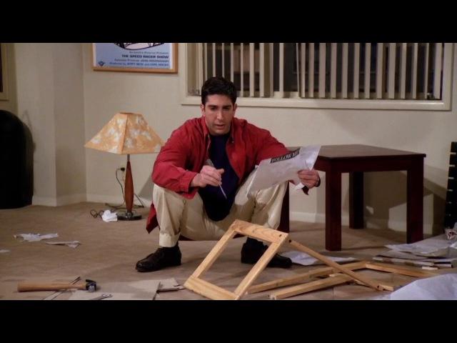 Росс Чендлер и Джои собирают шкаф Друзья Friends 1series 1 season